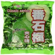 CLASSIC SERIES GUAVA CANDY